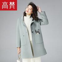 高梵时尚个性中长款大衣女 新款少女可爱动物刺绣冬装大衣女