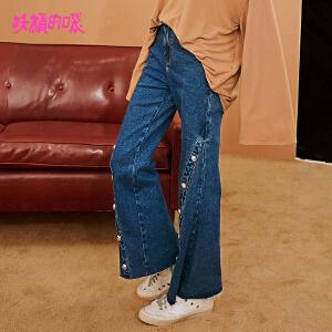 【低至1折起】妖精的口袋韩版微喇裤秋装2018新款街拍裤子女潮宽松水洗牛仔裤