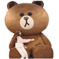 布朗熊毛绒玩具大号2米泰迪熊布娃娃大熊送女生日礼物情人节 大熊