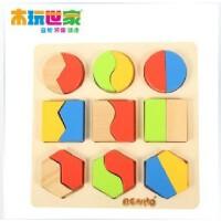 木玩世家 中级形状分类板BH2102B