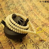 天然尼泊尔大小金刚菩提白玉菩提根崖柏多宝手串佛珠红绳手链文玩