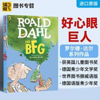 好心眼巨人 英文原版小说书 The BFG 吹梦巨人英文版 圆梦巨人 罗尔德达尔作品 Roald Dahl 中小学生课
