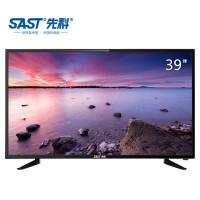 先科(SAST)40T7200 39英寸LED高清液晶平板电视机