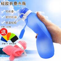 户外运动跑步健身便携创意旅行水壶杯子可折叠硅胶水杯软水壶水袋