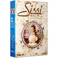 正版上�g配音�典老�影碟片 茜茜公主三部曲全集DVD中德英�Z字幕