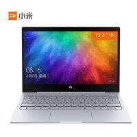小米(MI)Air 13.3英寸全金属轻薄笔记本电脑(i5-7200U 8G 256G固态硬盘 全高清屏 背光键盘 W