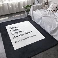黑白几何北欧简约现代客厅沙发茶几地毯卧室床边方形地垫 150x195厘米