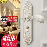 象牙白室内门锁家用锁具实木木门锁卧室门锁房间静音型欧式房门锁