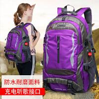 旅行背包女大容量双肩包男女休闲运动防水户外登山包轻便旅游背包