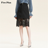 Five Plus女装牛仔半身裙女高腰拼接蕾丝中裙纯棉纯色气质