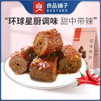 【良品铺子-甜辣鸭脖190g】卤味零食小吃美食休闲食品小包装