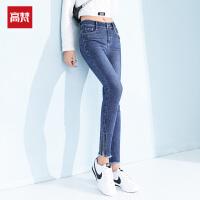 高梵2021春款韩版时尚纯色弹力紧身铅笔裤女高腰小脚牛仔裤女新款显瘦