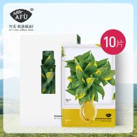 阿芙茶树保湿平衡精油双效面膜10片