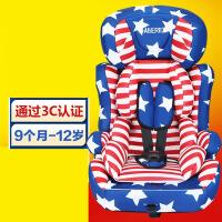 1nu儿童安全座椅婴儿汽车通用宝宝车载安全座椅9月-12岁3C认证
