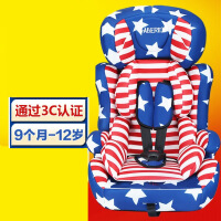 儿童安全座椅婴儿汽车通用宝宝车载安全座椅9月-12岁3C认证 1nu