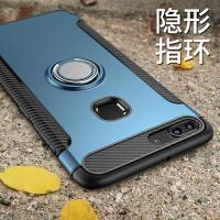vivo x20手机壳 VIVOX20Plus保护套 步步高vivo x20plus套 x20 个性创意磁吸车载指环支