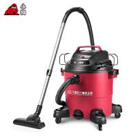 小狗(PUPPY)干湿吹三用桶式工业大型商用吸尘器D-805