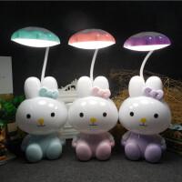 萌小兔LED台灯USB充电创意学习台灯卧室床头儿童书桌阅读灯带夜灯