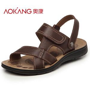 奥康  男式沙滩鞋凉鞋男士沙滩凉鞋透气男鞋