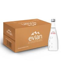 法国进口依云(evian)天然矿泉水330ml*20瓶玻璃瓶装