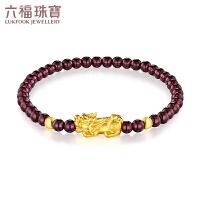 六福珠宝吉祥貔貅黄金转运珠手链石榴石手串定价B01A1TBB0005