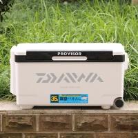 钓鱼用的拉杆箱 3500瓦限量版钓箱35升加硬保温箱钓鱼箱拉杆箱带轮HW