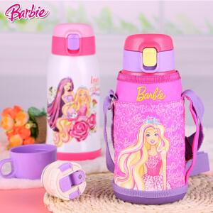 Barbie/芭比儿童双效保温杯女童双盖多用不锈钢带杯套吸管直饮保温壶MB6032