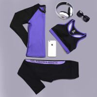 20180416190551048愈加服套装 健身跑步运动衣服女秋季长袖专业瑜伽三件套