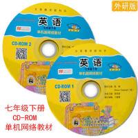 2019年外研版 初中英语七年级下册光盘 单机版网络教材CD-ROM 与外研社WY初一7下英语书课本教材同步配套光碟(