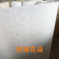 羊皮��粽植牧�PVC�z片透光��粝溏U空花格家�b修��羝�SN9142