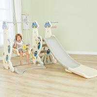 宝宝滑滑梯 家用室内3-6岁小孩玩具小型幼儿园儿童滑梯秋千组合