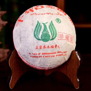 【单个拍】90年代-千年古树茶-班章古树珍藏版-沱茶-古树生茶-500克个