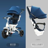 儿童三轮车脚踏车手推车宝宝自行车座椅可360度旋转