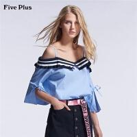 Five Plus女装条纹衬衫女喇叭袖宽松一字领露肩衬衣吊带纯棉