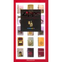 【二手旧书9成新】Zippo 云峰著 9787500443377 中国社会科学出版社