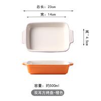 陶瓷烤盘双耳�h饭碗长方形烤碗千层面烘焙烘焙用烤箱菜盘子