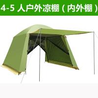 凉棚户外野营遮阳棚烧烤沙滩多人天幕帐篷SN4928