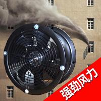 工业排气扇强力抽风机 管道通风换气扇厨房油烟 圆形管道排风10寸