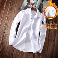 韩观冬季男士长袖衬衫保暖加绒加厚纯色衬衣男韩版修身商务休闲寸衫潮