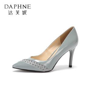 Daphne/达芙妮圆漾春秋单鞋时尚气质尖头拼接高跟女鞋