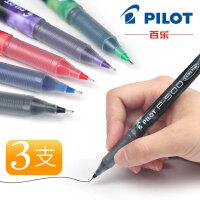 PILOT百乐日本进口文具p500直液式中性水笔0.5mm黑色笔红笔