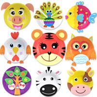 纸盘子画儿童手工diy幼儿园纸杯贴纸玩具制作材料包