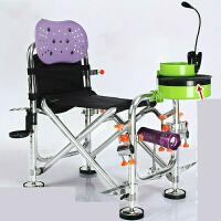 钓椅钓鱼椅台钓椅垂钓椅子多功能便携折叠钓鱼凳户外钓鱼椅子 黑色 三