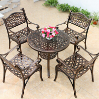 户外桌椅组合 铸铝室外家具阳台桌椅 别墅花园庭院铁艺休闲桌椅子 B款 一桌二椅