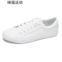 皮面小白鞋女秋冬带白色帆布鞋女韩版休闲鞋百搭透气平底学生板鞋