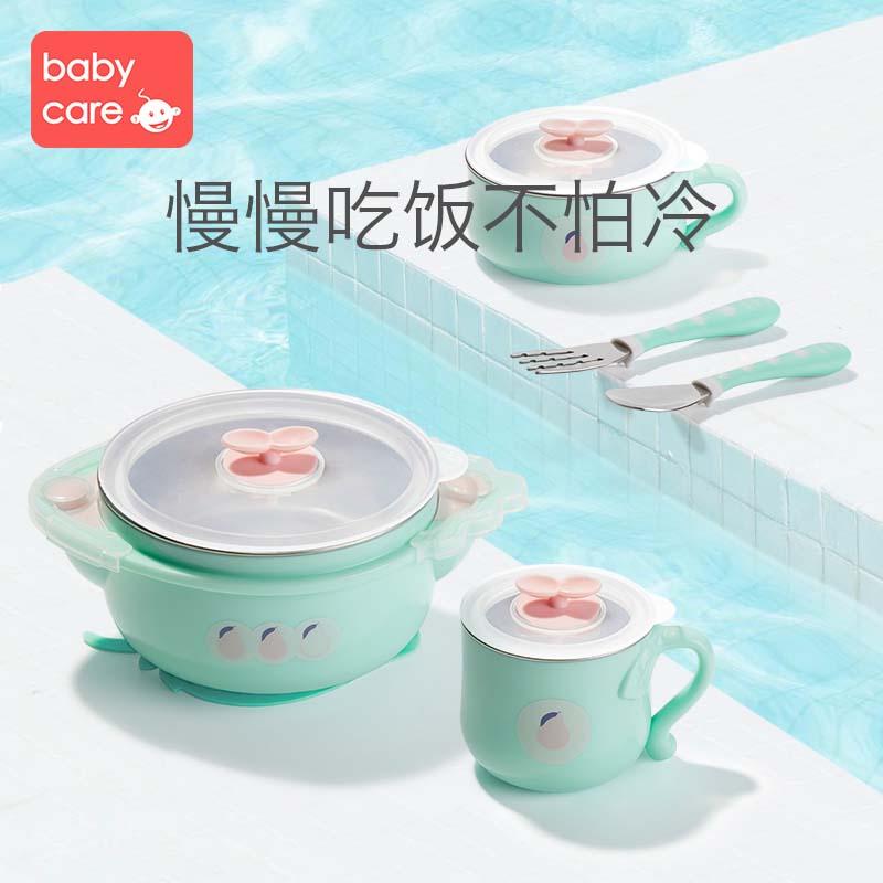 babycare儿童餐具 宝宝吃饭碗餐具碗勺套装 婴幼儿吸盘保温辅食碗 草莓款 控温设计 吸盘防摔 二代316不锈钢