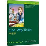 书虫・牛津英汉双语读物:单程票(1级中 适合初一、初二年级)