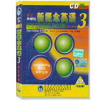 新华书店正版 CHY150 新概念英语3学生用书 3片装CD 英音版