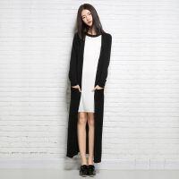 秋冬新款女长袖羊绒开衫超长款过膝加厚针织衫外套韩版欧美风大衣