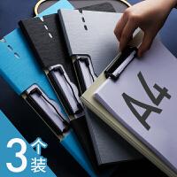2个装 A4文件夹 竖夹 书写试卷资料夹 写字纸夹文具本夹子学生用板夹